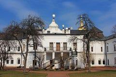 Casa metropolitana, Kyiv, Ucrania Imágenes de archivo libres de regalías