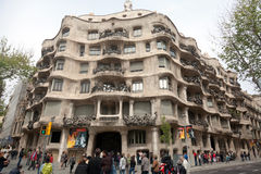 Casa Mila Stock Photos