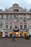 Casa número 10 en la calle de Bolshaya Pokrovskaya en Nizhny Novgorod Fotos de archivo libres de regalías