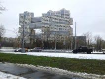 Casa na rua 69/75 de Vavilov Imagens de Stock Royalty Free