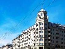 A casa na rua Moscou de Sadovaya Imagens de Stock