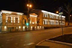 A casa no centro do Samara Imagens de Stock