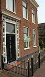 Casa para la venta Fotografía de archivo