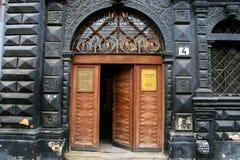 Casa preta, Lviv Entrada Imagens de Stock Royalty Free