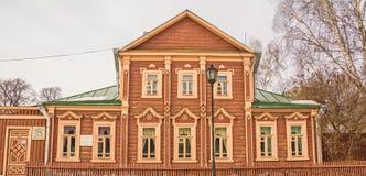 Casa-propriedade memorável de Ivan Pavlov imagens de stock
