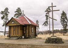 Casa religiosa Fotografia de Stock Royalty Free