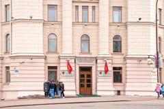 Casa republicana de jovens minsk Fotos de Stock