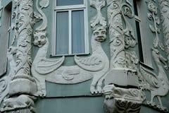 Casa residencial do século XIX em Moscou fotografia de stock