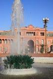 Casa Rosada Στοκ εικόνα με δικαίωμα ελεύθερης χρήσης