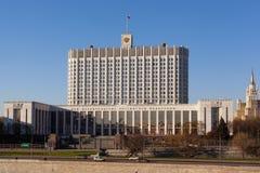 Casa rusa del gobierno fotografía de archivo libre de regalías