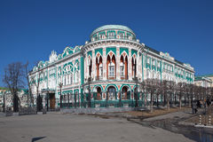 Casa Sevastyanov Ekaterinburg Rússia Fotografia de Stock