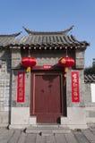 Casa tradizionale cinese Fotografia Stock