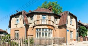 Casa urbana Imagen de archivo