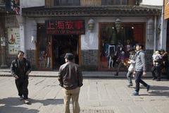 Casa velha da cidade de Changsha Imagens de Stock Royalty Free