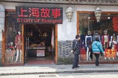 Casa velha da cidade de Changsha Fotos de Stock Royalty Free