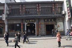 Casa velha da cidade de Changsha Fotografia de Stock Royalty Free