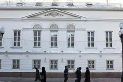 Casa velha na rua de Arbat. Moscou Imagens de Stock Royalty Free