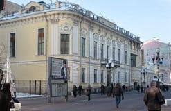 Casa velha na rua de Arbat. Moscou Fotos de Stock