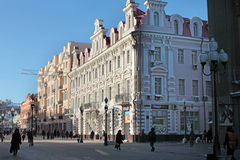 Casa velha na rua de Arbat. Moscou Imagens de Stock