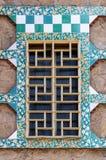 Casa Vicens - Antoni Gaudi. Barcelona, Spain. Royalty Free Stock Photo