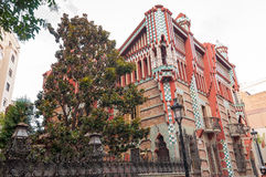 Casa Vicens is a modernist building in Barcelona, Catalonia, Spain Royalty Free Stock Photography