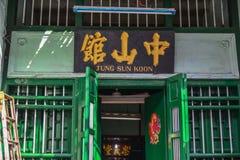 Casa vieja en Chinatown imagen de archivo