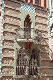 Casa Vincens,Barcelona Royalty Free Stock Photography