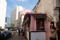 Casablanca, Maroc - 29 octobre 2017 : vue de vieux et de moderne Photo stock