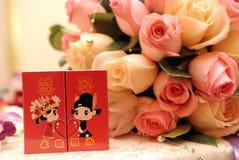 Casamento chinês fotografia de stock