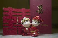 Casamento chinês foto de stock royalty free