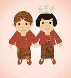 Casamento do Javanese Fotografia de Stock