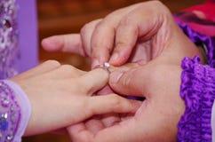 Casamento malaio, acoplamento Fotografia de Stock