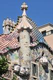 Casas Batllo - Barcelona Foto de Stock Royalty Free