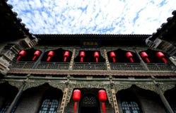 Casas chinesas antigas Foto de Stock