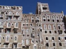 Casas de Oldtown - Sanaa, Yemen Fotografia de Stock Royalty Free
