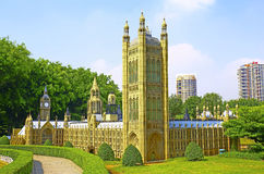Casas del parlamento, Londres en la ventana del mundo, Shenzhen, China Imagen de archivo libre de regalías