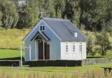 Casas islandesas tradicionales en el museo popular de Skogar, Islandia Foto de archivo