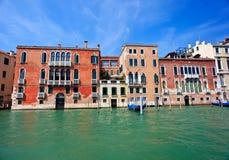 Casas venecianas coloridas Fotografía de archivo