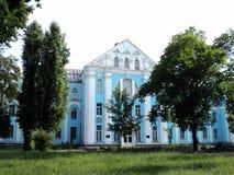 casas viejas en la ciudad de Kiev fotografía de archivo
