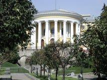 casas viejas en la ciudad de Kiev fotografía de archivo libre de regalías