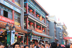 Casas viejas tradicionales de Pekín fotografía de archivo