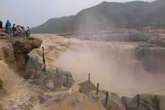 Cascada de Huko Imagen de archivo libre de regalías