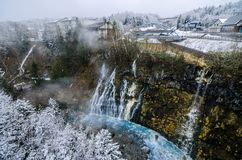 Cascada de Shirogane Imagen de archivo