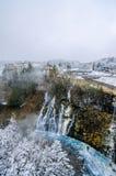 Cascada de Shirogane Imagen de archivo libre de regalías