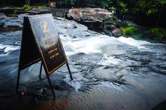 Cascada de Tat Ton, Tailandia Fotografía de archivo