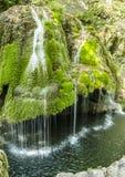 Cascade de Bigar Photo libre de droits