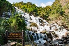 Cascade lisse de cascade de Mae Ya, longue exposition en Chiang Mai, Photo libre de droits