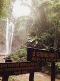 cascade Mork-fa Photographie stock libre de droits