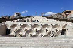 Cascade in Yerevan royalty-vrije stock foto's