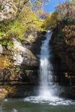 Cascata della riserva dello stato di Khosrov Fotografia Stock Libera da Diritti